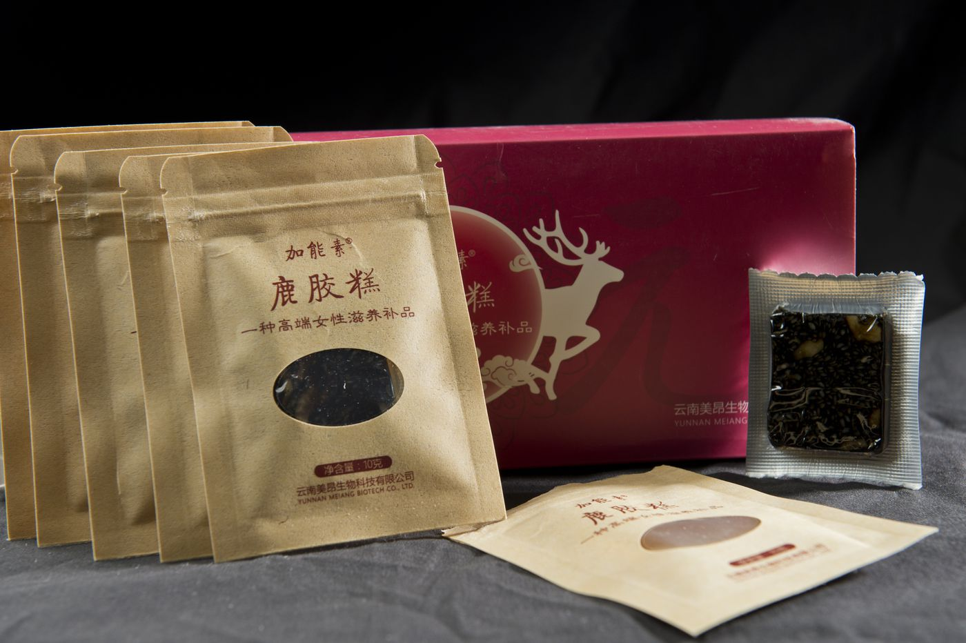 Andrews said this nutritional supplement was detained because it includes a deer ingredient. Andrews said it will be released to its intended recipient because his office wasn't able to determine if it was a protected species of deer. (Marc Lester/ ADN)