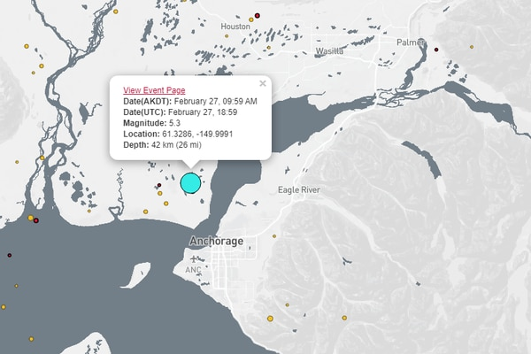 An earthquake centered north of Anchorage jolted the region on Saturday morning, Feb. 27, 2021. (Screengrab from Alaska Earthquake Center website)