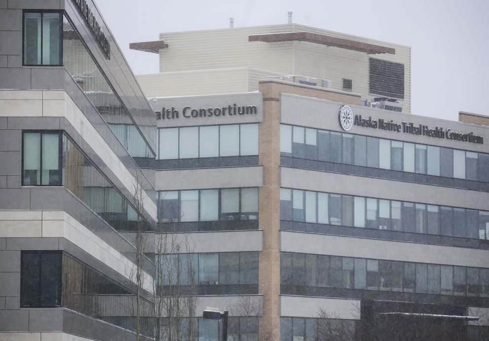 The Alaska Native Tribal Health Consortium in Anchorage on March 1, 2021. (Emily Mesner / ADN)
