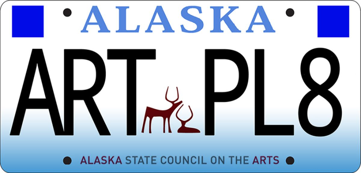 you could design alaska s next license plate anchorage