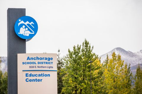 The Anchorage School District Education Center in Anchorage, on Sept. 25, 2013. (Loren Holmes / Alaska Dispatch News)