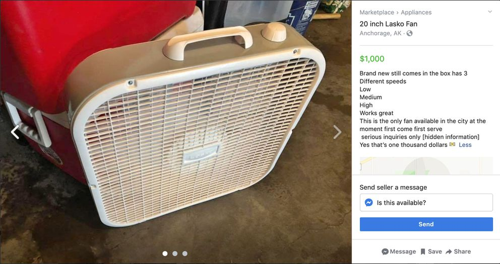 A fan is for sale in the Facebook Marketplace, July 5, 2019.