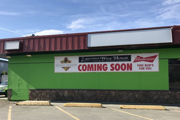 An Anchorage Wine House location is opening soon at 3020 Minnesota Drive. Photographed Sept. 6, 2018. (Annie Zak / ADN)