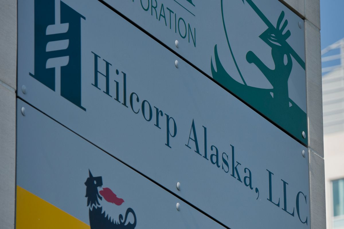 Hilcorp Alaska is one of the occupants at the JL Tower office building at 3800 Centerpoint Drive in Midtown Anchorage. (Marc Lester / ADN)