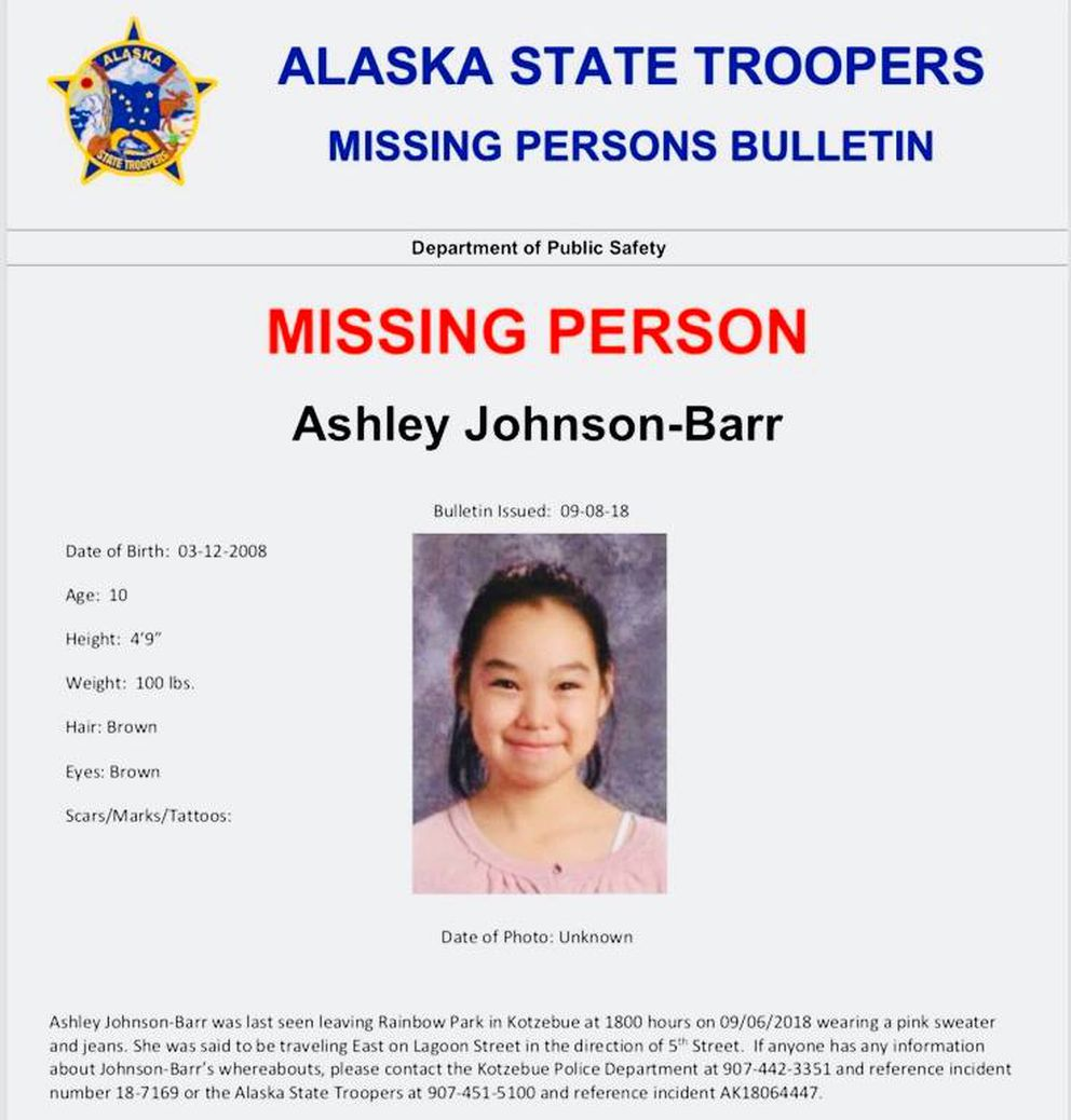 Courtesy Alaska State Troopers