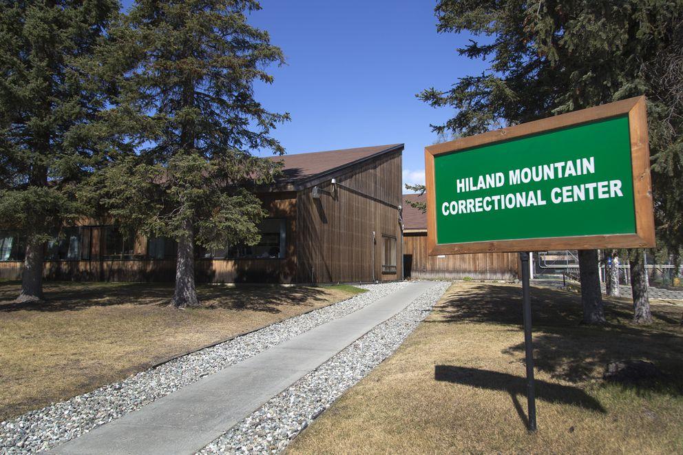 Hiland Mountain Correctional Center, May 2017 (Rugile Kaladyte / Alaska Dispatch News)