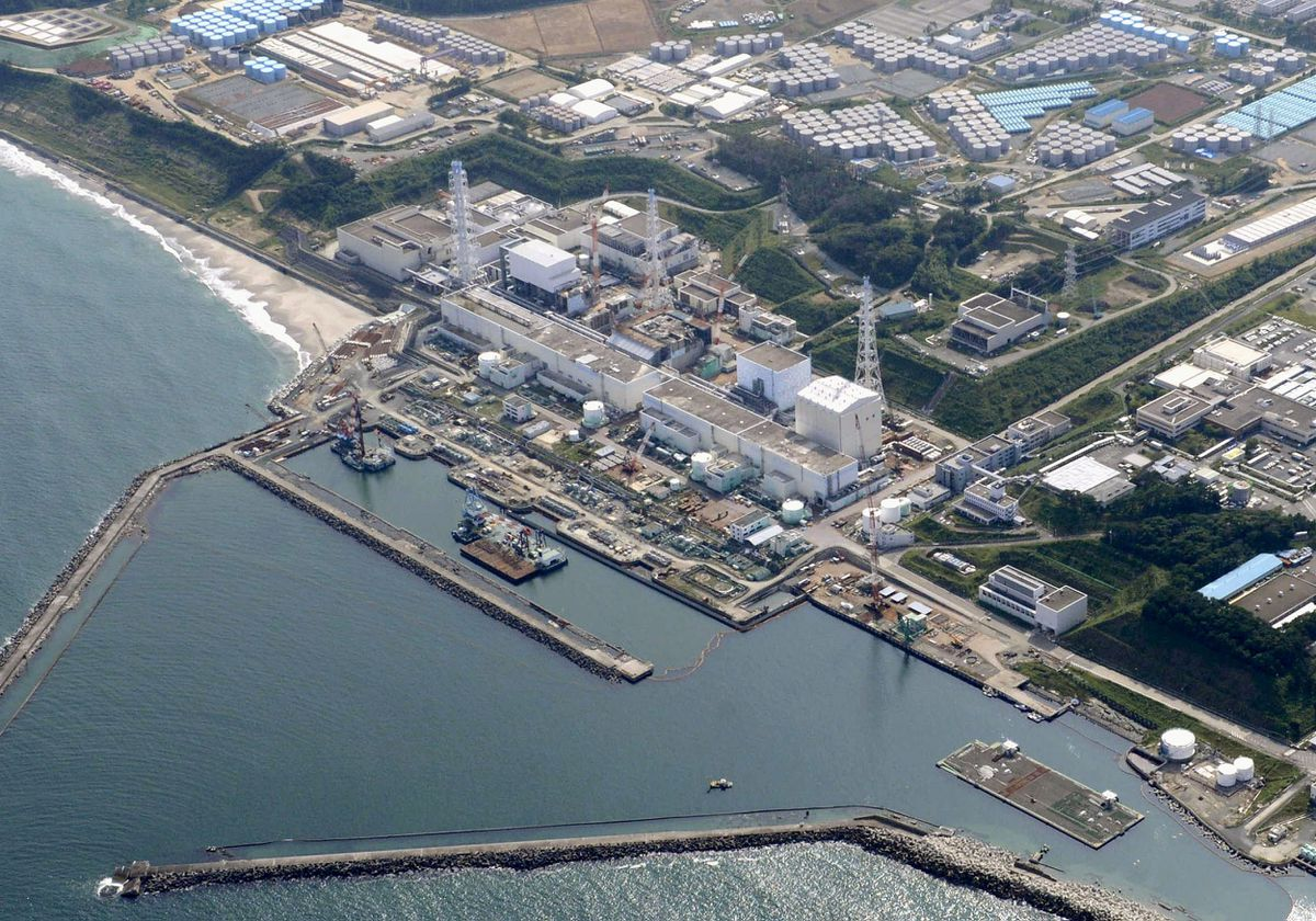 The Fukushima Dai-ichi nuclear plant in Fukushima prefecture, northeastern Japan, in 2013. (AP Photo/Kyodo News, File)