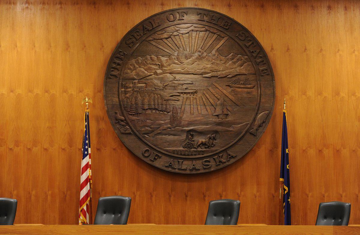 Alaska Supreme Court on Wednesday, Oct. 12, 2016. (Bill Roth / ADN)