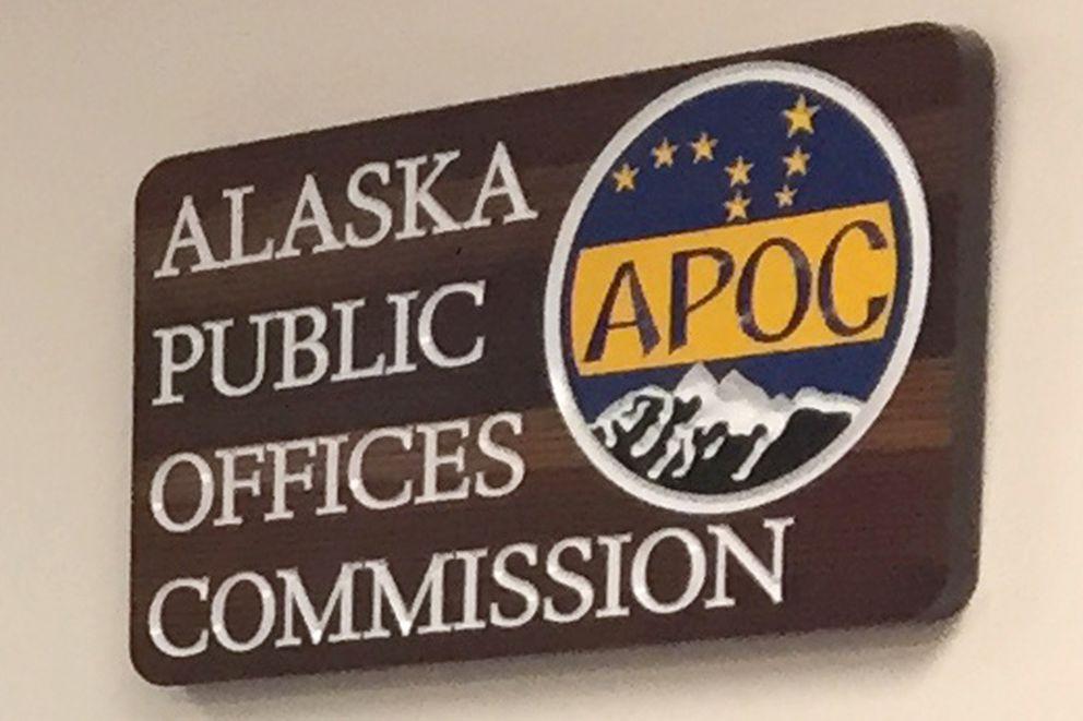 Tuesday, Sept. 25, 2018. Alaska Public Offices Commission sign. (Alex DeMarban / ADN)