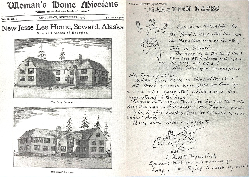 At left, a September 1925 special issue of the magazine published by the Woman's Home Mission, the group that operated the Jesse Lee Home. At right, a page from the Sept. 1930 issue of the Kueuit, the newspaper put out by the home's children. (Courtesy of Jacqueline B. Pels)