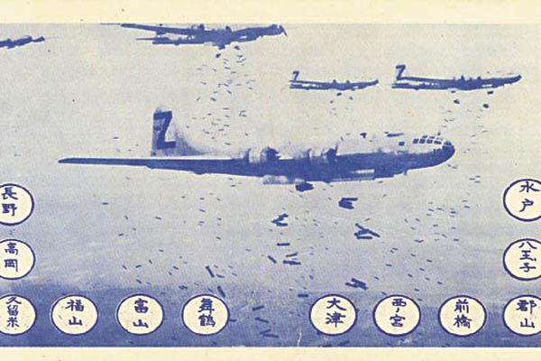 A propaganda leaflet designed to be dropped on Japanese cities in advance of bombing, warning residents to evacuate and tell their leaders to surrender. (Source: U.S. government, image courtesy Atomic Heritage Center)