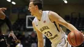 Shorthanded Seawolves fall to Saint Martin's in men's basketball