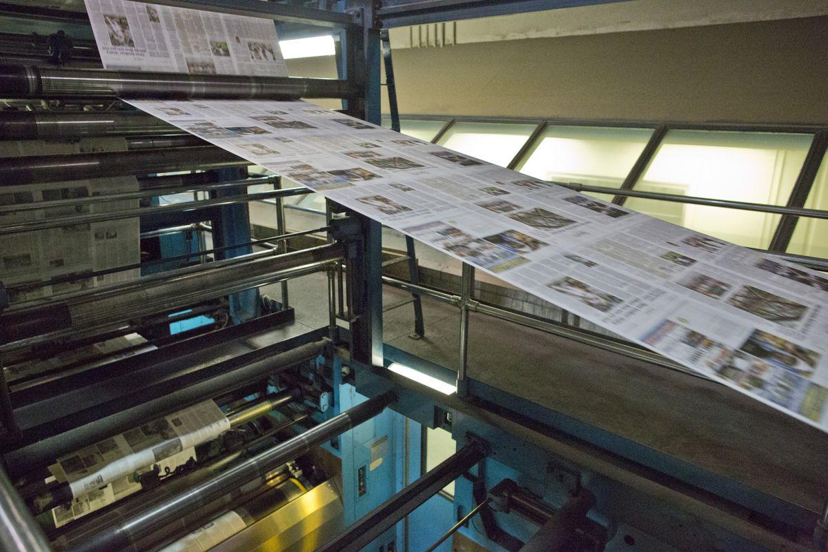 The Alaska Dispatch News press on Northway Drive in Anchorage. (Loren Holmes / Alaska Dispatch News file photo)