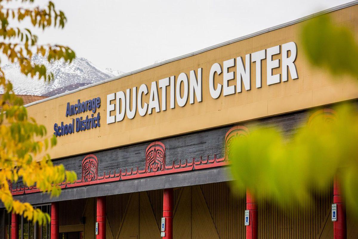 Anchorage School District building (LOREN HOLMES / Alaska Dispatch News)