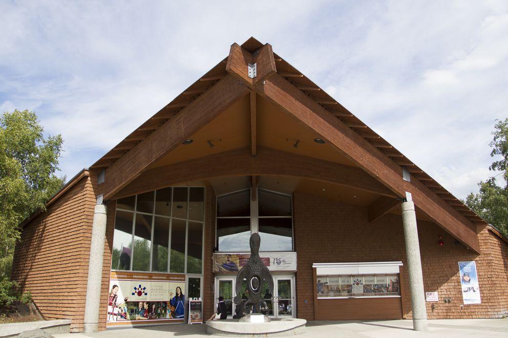 Alaska Native Heritage Center. (Sarah Bell / ADN)