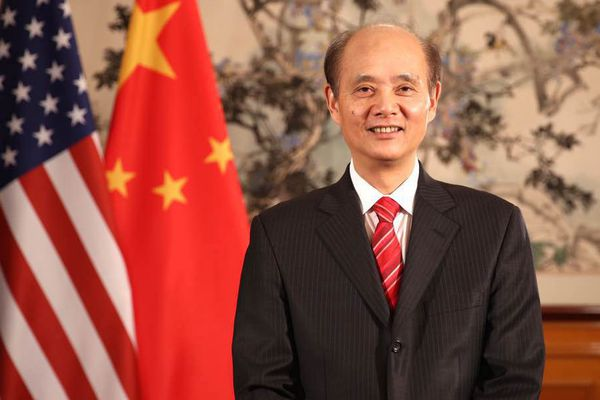 Consul General Luo Linquan of the People's Republic of China.