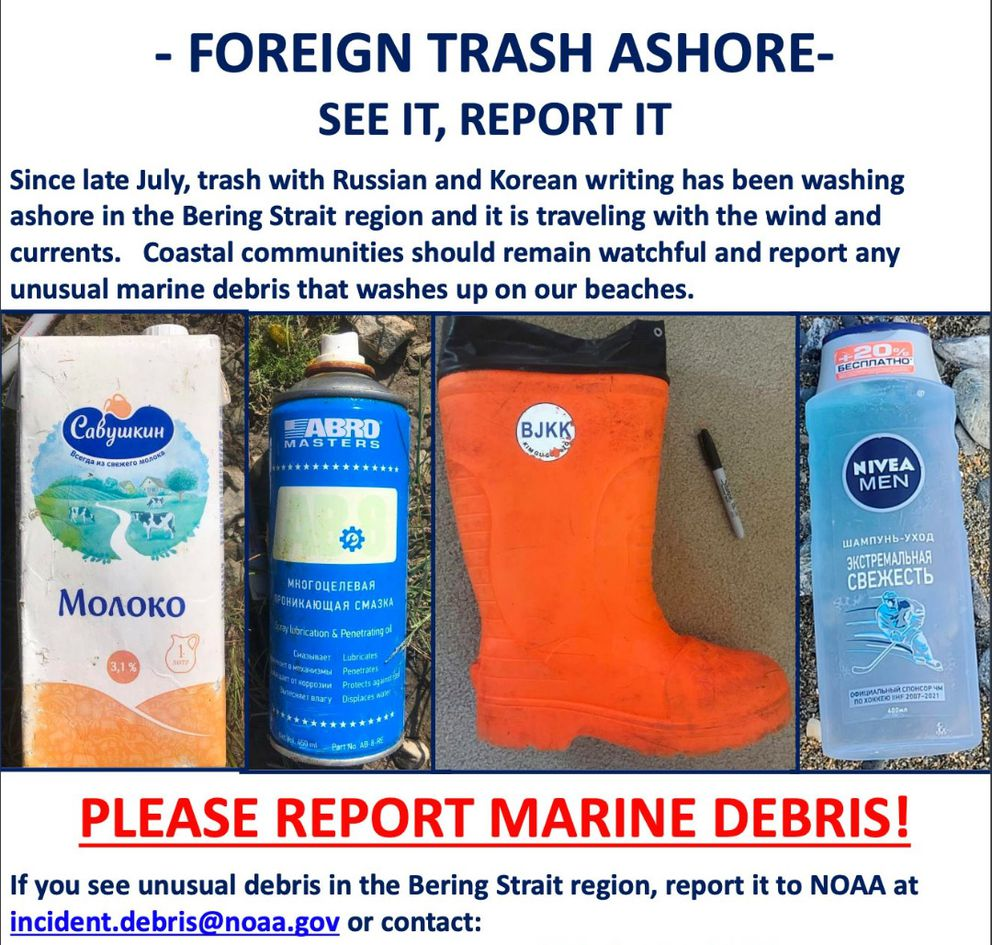 Trash from Russia and other countries across the Pacific ocean and Bering Sea has been washing up on Western Alaskan shores recently. September 2020. (Screenshot of NOAA informational flyer)