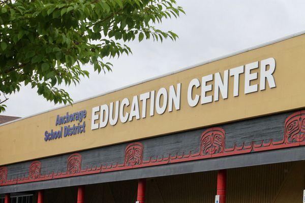 Anchorage School District Headquarters on Wednesday, July 25, 2018 (Mckenzie Richmond / ADN)